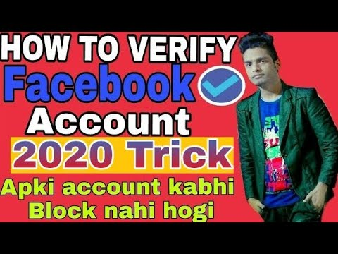 How to verify facebook account 2018 || SAFE & Secure FB Account.