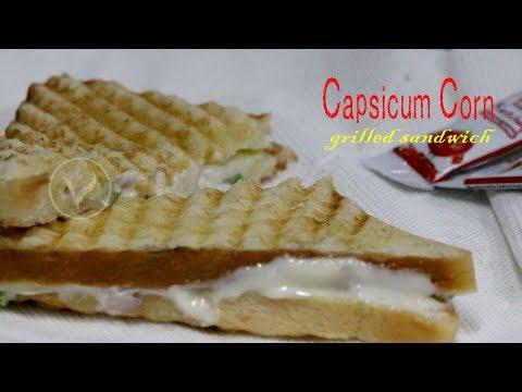 grilled corn and capsicum sandwich recipe | sweet corn grilled sandwich | sandwich recipes