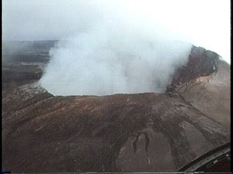 Flying over Hawaii's Kilauea Volcano 1994