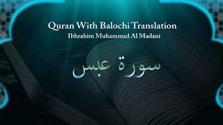 Ibrahim Muhammad Al Madani - Surah Abas - Quran With Balochi Translation
