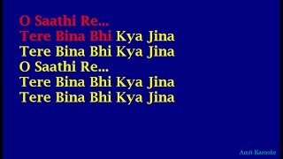 Sathi mp3 bina tere bhi song jina re kya download