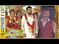 Download Kalyana Parisu - கல்யாணபரிசு | Episode 1307 | 11 June 2018 | Sun TV Serials | VisionTime To Mp4 3Gp Full HD Video 1