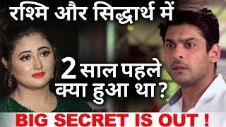 What Happened Between Rashmi Desai & Siddharth Shukla 2 Years Back ?