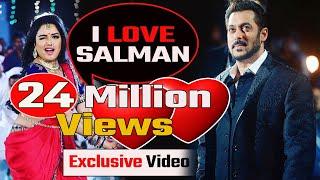 Salman Khan- Amrapali Dubey की लव स्टोरी का  Nirahua ने किया खुलासा   Salman Amrapali Love Story
