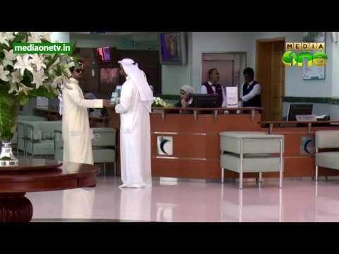 UAE To Merge ID And Insurance Card