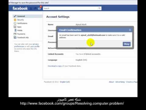How can change our login email address in Facebook.mp4