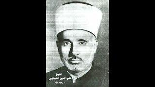 ТАҚИЮДДИН НАБҲОНИЙ МУЖТАҲИДМИ I TAQIYUDDIN NABHONIY MUJTAHID (Mahmud Abdulmomin)