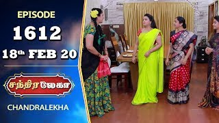 CHANDRALEKHA Serial | Episode 1612 | 18th Feb 2020 | Shwetha | Dhanush | Nagasri | Arun | Shyam