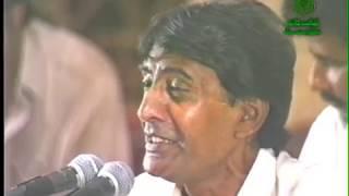 Ao Rana Rah Raat sung by Ustad Mohammad Yousuf (1996