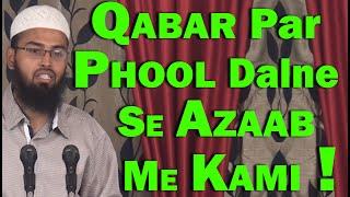Qabar Par Tree Lagane Ya Phool Dalne Se Kya Mayyat Ke Azaab Me Kami Hoti Hai By Adv. Faiz Syed