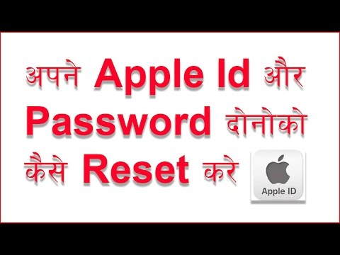 How to reset apple id and password both | Hind Tips and Tricks |