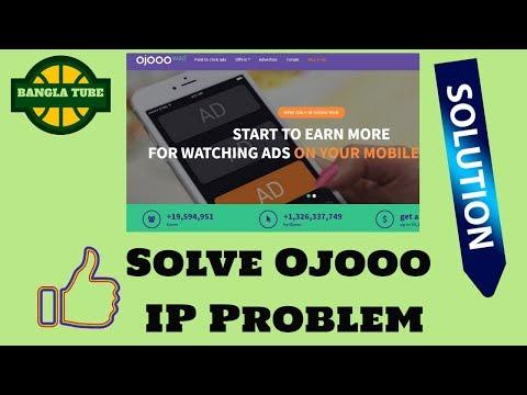 How to solve Ojooo IP problem! Ojooo problem solve bangla tutorial!