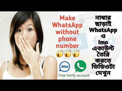 How to make whatsspp and imo without number