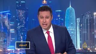 #x202b;الحصاد- السعودية.. الإعدام يترصد العودة#x202c;lrm;