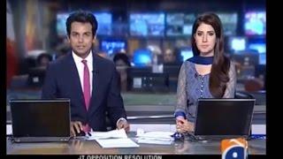 Absa Komal And Muhammad Junaid Geo News