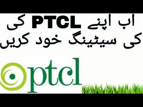How to configure PTCL Modem|PTCL Modem setting|PTCL Broadband router setting|PTCL Router setting