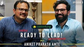 Ready To Lead   Aniket Amte   #जगातभारीमराठी  #Bhadipa