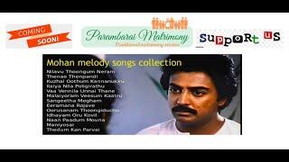 Mohan hits   90s hits   SPB Ilayaraja hits   Ilayaraja Songs   Janaki hits   Jukebox   Tamil songs