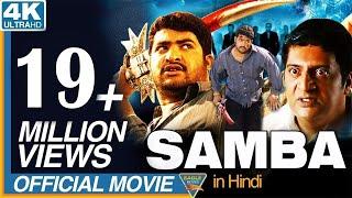 Samba Latest Hindi Dubbed Full Movie    NTR, Bhoomika, Genelia D