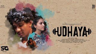 Udhaya Tamil Short Film   Mom's Productions   Epic Media Production   Semma gethu Studios