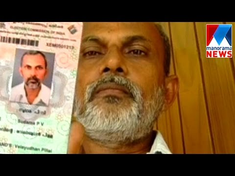 Election department demands money for correction in Voters ID | Manorama News