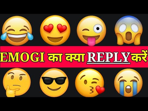 Emoji ka kya Reply karen