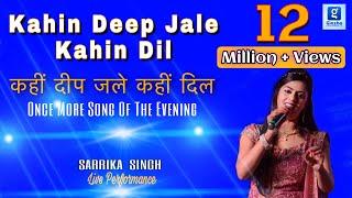 Kahin Deep Jale Kahin Dil :  Sarrrika Singh Live