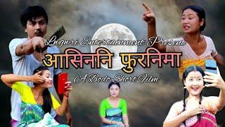 Aasinni Purnima || आसिननि फुरनिमा || A Bodo Short Film 2021 || Lwgwri Entertainment