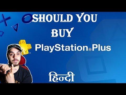 Should you Buy Playstation Plus Service? HINDI FULL EXPLANATION