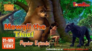 Jungle book Season 2 Episode 6 Mowgli the Thief