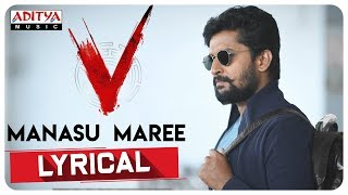 Manasu Maree Lyrical | V Songs | Nani, Sudheer Babu | Amit Trivedi