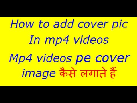 how to add or change cover pic in mp4 videos