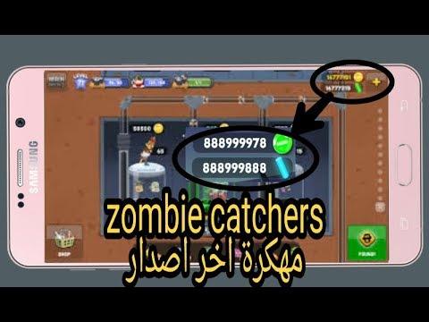 تحميل لعبة Zombie Catchers مهكرة اخر اصدارedbzm Videostube