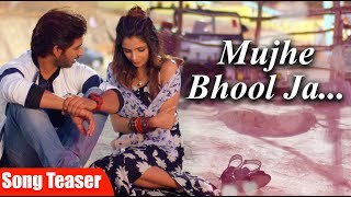 Mujhe Bhool Ja... Video Song Teaser   Latest Hindi Romantic Song   New Hindi Songs 2019