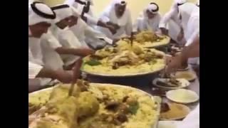 Arab Wedding Night Dinner Party - Walima Marriage Dinner