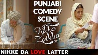 LATEST PUNJABI COMEDY 2017   Nikke Da Love Latter   Ammy Virk   Nikka Zaildar   FUNNY COMEDY SCENE