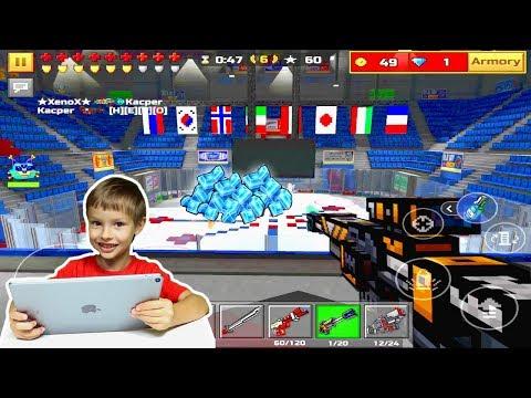Pixel Gun 3D - Widzowie stają z nami do walki! #8