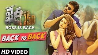 Khaidi No 150 Video Songs Back To Back | Chiranjeevi, Kajal | Rockstar Devi Sri Prasad