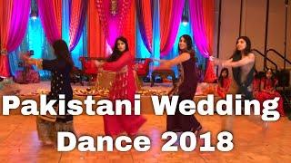 Pakistani Wedding Dance 2018