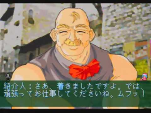 Eternal Melody [エターナルメロディ] Game Sample - Sega Saturn