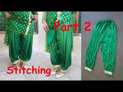 Patiala Salwar | Patiala Salwar Stitching in Simple & Easy Method | Make a Patylla Salwar | Part 2