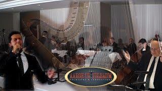 "Avi Perets ""Lehinase Halailah-Yaniv Ben Mashiach"" An Aaron Teitelbaum Production | אבי פרץ"