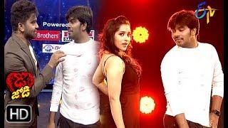 Sudheer | Rashmi | Pradeep | Funny Joke | Dhee Jodi | 10th July 2019 | ETV Telugu