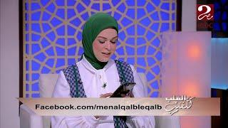 رسالة حب من زوجة لزوجها على الهواء أثارت إعجاب المذيعة إيمان رياض
