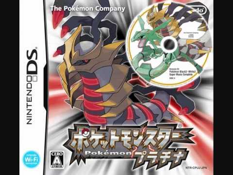 Giratina Battle - Pokémon Platinum