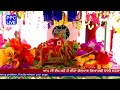 Sahib Teri bandi haan..soul of Sufi Tinku Sangotra live