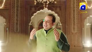 Ehsaas Ramzan | OST | Rahat Fateh Ali Khan | HAR PAL GEO