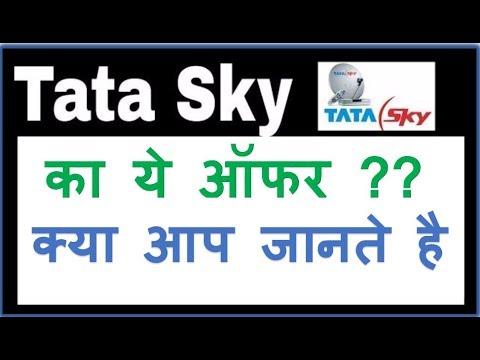 Jingalala tata sky   Tata Sky Tricks   #FamilyJingalala   Tatasky Plans and offers