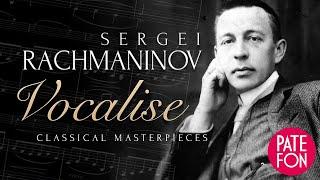 Сергей РАХМАНИНОВ на @ПАТЕФОН