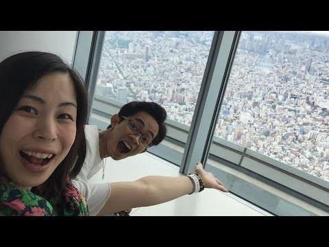 KENCAN BARENG ISTRI | PEMANDANGAN DARI ATAS TOKYO SKYTREE